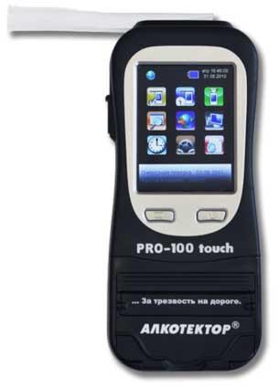 Анализатор паров этанола в выдыхаемом воздухе Алкотектор PRO-100 touch