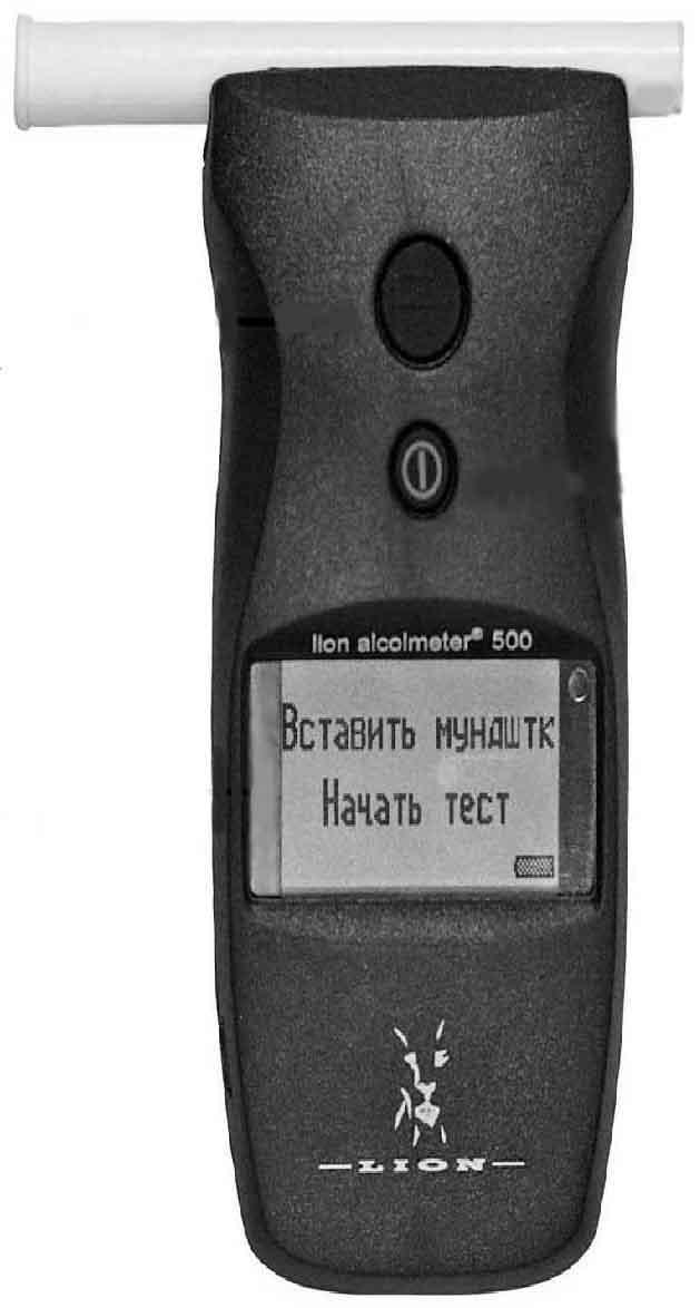 Анализатор паров алкоголя этанола в выдыхаемом воздухе Lion Alcolmeter 500