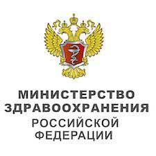 О порядке проведения медицинского освидетельствования на состояние опьянения (алкогольного, наркотического или иного токсического), проект приказа Минздрава России от 31 августа 2012