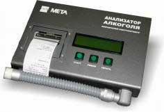 Анализатор концентрации паров этанола в выдыхаемом воздухе АКПЭ-01.01М