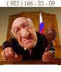 правовая помощь, юридические консультации, услуги, защита прав в суде, административные правонарушения, gragm, Юрий Юрьевич