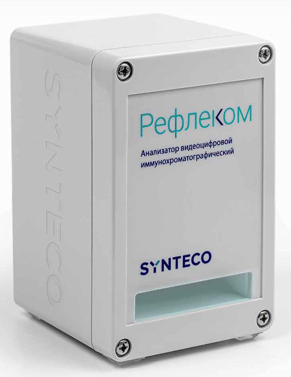 Анализатор видеоцифровой иммунохроматографический Рефлеком для предварительных химико-токсикологических исследований