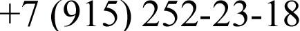 Юридическая помощь, юридические консультации, защита прав, дорожное движение, статья 12.8 Коап РФ, статья 12.26 Коап РФ, статья 12.24 Коап РФ, статья 12.27 Коап РФ, статья 12.9 Коап РФ, статья 12.15 Коап РФ, статья 12.16 Коап РФ, статья 12.30 Коап РФ, статья 12.32 Коап РФ, статья 20.21 Коап РФ, статья 20.22 Коап РФ; глава 16 УК РФ, глава 27 УК РФ, статьи 111- 118 УК РФ, статья 124 УК РФ, статья 116 УК РФ, статья 264 УК РФ, статья 264.1 УК РФ, повторное совершение административного правонарушения, предусмотренного статьями 12.8 и 12.26 КоАП РФ; вред здоровью; автоюрист, автоадвокат, позвонить Юрию Юрьевичу +7 (985) 166-85-09